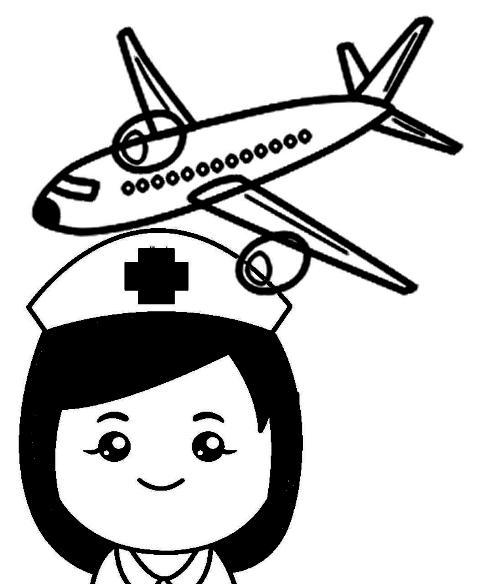Specialty Travel: The Nurse Wanderer