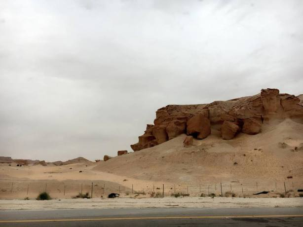Beautiful Place in Saudi Arabia